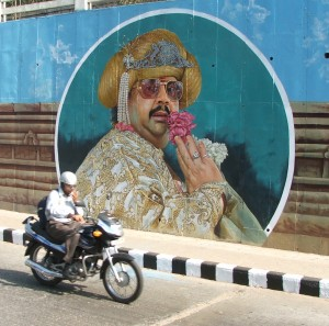 The present Maharaja - wall painting outside Palace entrance